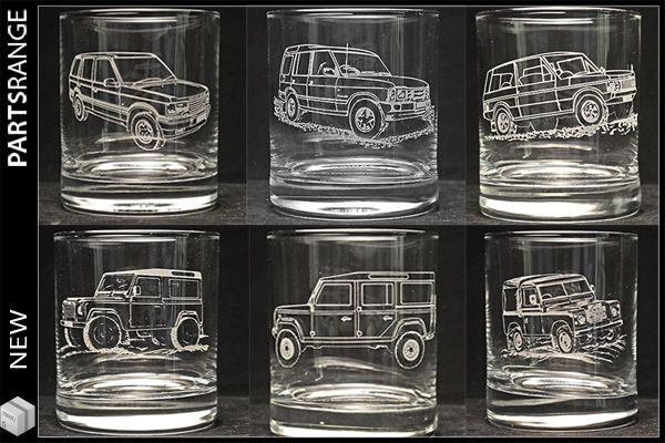 Engraved Glass Tumbler - P38, Defender, Classic etc